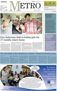 http://epaper.dawn.com/?page=06_07_2014_117
