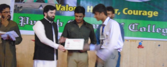 The City School Sargodha Campus Defence Day Inter-school Singing/Speech Competition