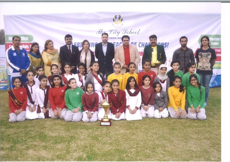 essay on the annual sports day